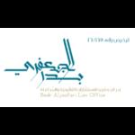 Badr AlJaafari office