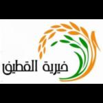 Qatif charity