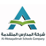 almotaqidmah school