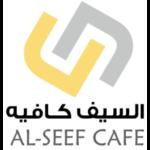 alseef cafe